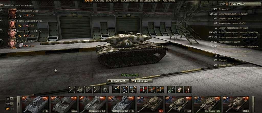 Как делать танки самые крутые