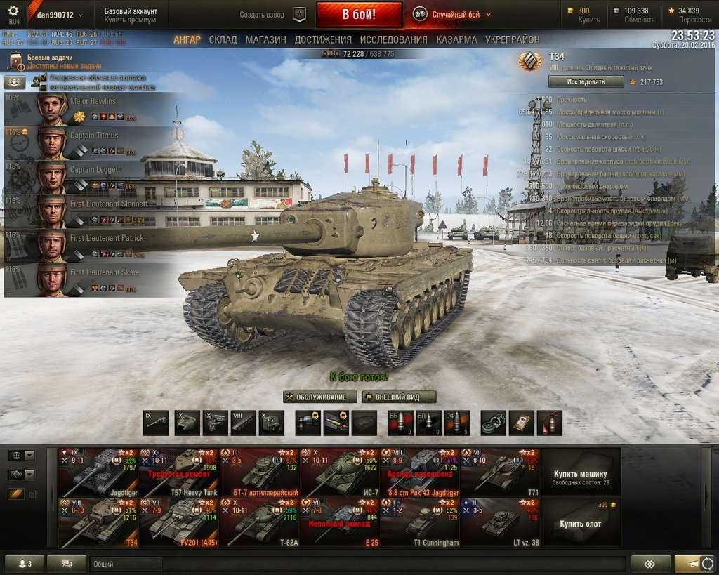 Продать танк за золото 8 фотография
