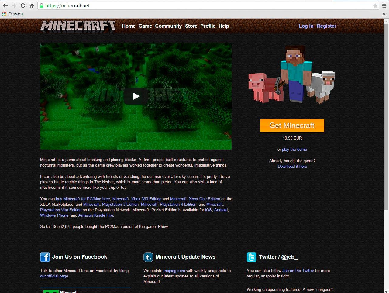 Скачать игры на компьютер с официальных сайтов